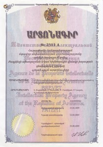 4-patent